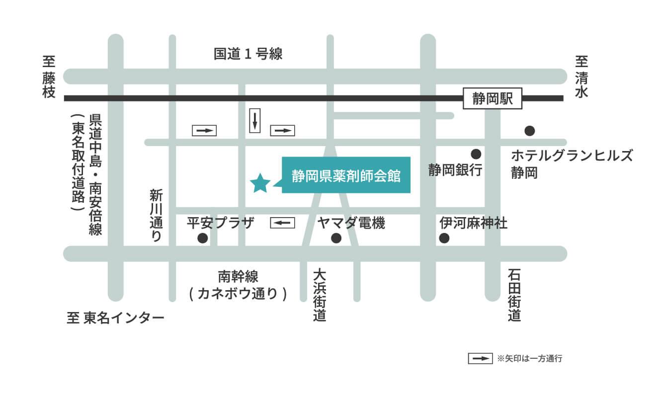 JR静岡駅南口から徒歩約12分